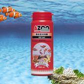 AZOO 礁岩速溶海鹽 300g