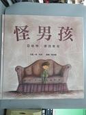 【書寶二手書T6/兒童文學_EWU】怪男孩:亞伯特.愛因斯坦_唐.布朗,  劉清彥