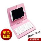 《DIFF》聊天神器 手機鍵盤皮套 安卓系統 支援:NOTE4 Z1 HTC M9 816 820 zenfone2 S6 皮套鍵盤 3c
