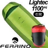 【FERRINO 義大利 LIGHTEC1100 SQ超輕透氣化纖睡袋(右開 5℃ 150g)】D486203/★滿額送