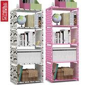 (交換禮物)簡易書架置物架學生桌上書櫃落地兒童桌面小書架收納儲物簡約現代XW