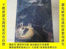 二手書博民逛書店ASTRONOMICAL罕見CALENDAR 1987Y1986