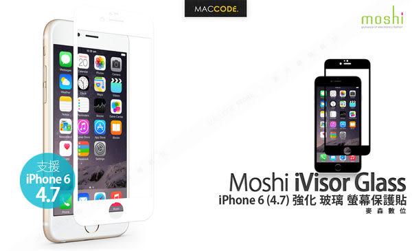 Moshi iVisor Glass iPhone 6S / 6(4.7吋)專用 強化 玻璃 螢幕保護貼 公司貨