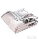 水洗棉空調被被芯夏涼被薄款被子春秋雙人夏被夏季宿舍單人可機洗 ATF 夏季新品