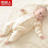 嬰兒上衣新生兒嬰兒衣服秋冬季0-3個月純棉初生寶寶連體衣嬰兒秋冬裝男女全館免運 二度