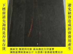 二手書博民逛書店英文原版罕見HARRY POTTER AND THE HALF-