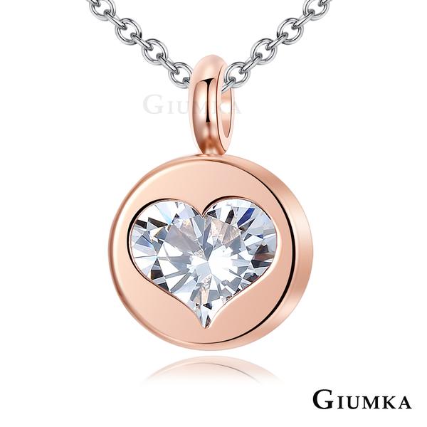 GIUMKA白鋼項鍊女短鍊抗過敏優雅甜心愛生日送禮鋼飾品牌推薦銀色玫瑰金色MN05073
