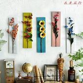 彩繪新花語干花木板壁掛裝飾框 衣普菈
