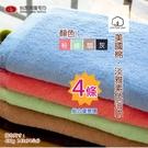 (4條組 優惠價) 美國棉*淡雅素色純棉浴巾(單條) 多色選擇 【台灣興隆毛巾製】