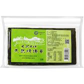 綠源寶~原味燒海苔24片/包