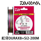 漁拓釣具 DAIWA 紅牙DURAX8+Si2-200m #0.8 #1.5 (PE線)