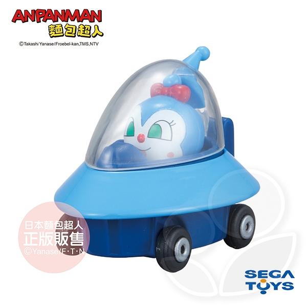 AN麵包超人-GOGO小汽車 藍精靈UFO&藍精靈【佳兒園婦幼館】