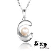 蘇菲亞SOPHIA - 伊莉絲系列之十八 珍珠項鍊