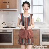 圍裙 韓版時尚花邊大口袋廚房防水可擦手圍裙女小清新可愛家用做飯圍腰  【618 大促】