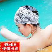 現貨出清 時尚泳帽女長發成人女士加大不勒頭時尚溫泉大碼PU蕾絲游泳帽10-24