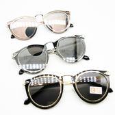 太陽眼鏡墨鏡 銅邊平版優雅女伶款 8078