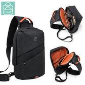 單肩包 胸包 防水面料潮流USB款 隨身防盜平版斜背包 男包 89.Alley-HB89294