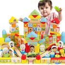 兒童大積木實木制男孩女孩寶寶益智嬰兒玩具桶裝 喵小姐