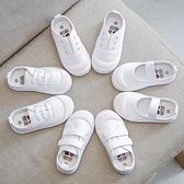 童鞋兒童帆布鞋女童小白鞋校園軟底室內鞋男童幼兒園春秋新款 快速出貨