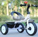 兒童三輪自行車小孩腳踏車【白色】LG-286949