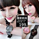 克妹Ke-Mei【AT50760】歐洲站 奢華名媛精工機芯石英男女二用手腕錶