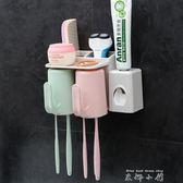 牙刷置物架吸壁式刷牙口杯洗漱套裝壁掛吸盤衛生間創意牙膏牙具盒  米娜小鋪