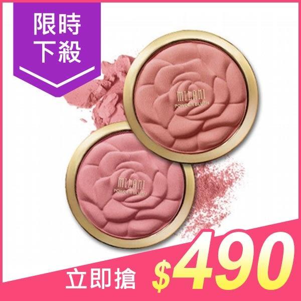 美國 MILANI 玫瑰花瓣浮雕腮紅(17g) 多款可選【小三美日】