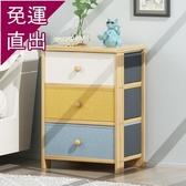 床頭櫃 簡約現代置物架經濟型收納柜床柜特價簡易臥室床邊小柜子