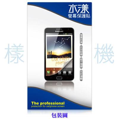 Pantech Vega No.6 (IM-A860L) 螢幕保護貼/靜電吸附/光學級素材/具修復功能靜電貼
