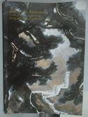 【書寶二手書T6/收藏_QJH】漢思2013首屆拍賣會_中國近現代書畫專場_2013/7/11