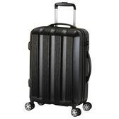 YAYU 20吋行李箱-黑【愛買】