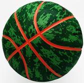 頭盔哥同款籃球街球7號耐磨成人青少年室外西瓜炫酷籃球
