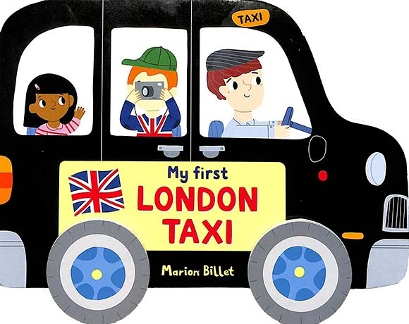 My First London Taxi 搭計程車遊倫敦 輪子轉轉硬頁書