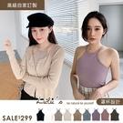 特價【A01200668】K自訂款質感削肩罩杯背心9色
