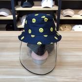 兒童防飛沫漁夫帽防護帽男童女童防疫防病毒防塵擋雨寶 花樣年華