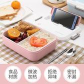 熱銷便當盒飯盒微波爐專用便當盒日式分隔密封保鮮盒塑膠食品長方形餐盒 曼莎時尚