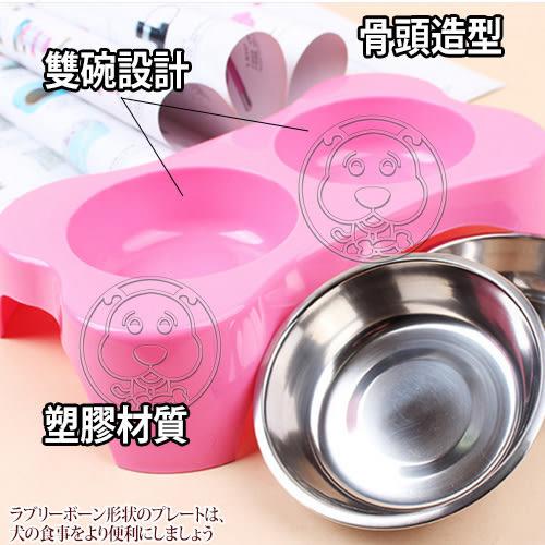 【培菓平價寵物網 】dyy》骨形輕便不銹鋼雙碗食盆餐桌多色可選/組