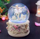 音樂盒水晶球八音盒跳舞芭蕾女孩自噴雪花發光兒童女朋友生日禮物WY【快速出貨八折優惠】