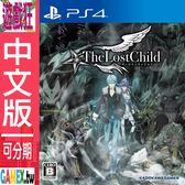 PS4 失落之子(中文版)