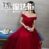 敬酒服新娘長款夏酒紅色宴會晚禮服顯瘦主持人禮服女長裙 魔法街
