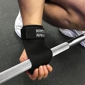 硬拉助力帶健身手套男握力帶護腕女護掌牛皮引體向上裝備單杠輔助 新年優惠