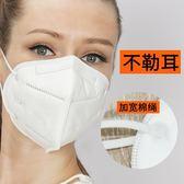 【50入】一次性口罩工業粉塵勞保口罩 六層加厚