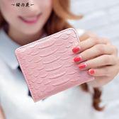 小錢包女短款 韓版學生兩折零錢包迷你折疊卡包簡約女士搭扣錢夾【櫻花本鋪】