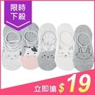 可愛動物防滑隱形襪(1雙入) 【小三美日】款式隨機出貨 原價$29