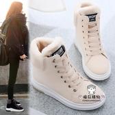 雪地靴 女2019新款冬季棉鞋刷毛加厚底學生保暖馬丁靴中筒短靴