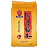三好米胚芽糙米3kg【愛買】