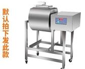 全國商用腌制機 雙向腌肉機 滾揉機 漢堡設備  泡菜機 mks宜品