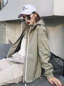 2018春秋季新款外套女裝嘻哈街頭韓版學生bf原宿寬鬆薄外套沖鋒衣
