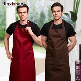 圍裙廚師咖啡店廚房工作服純棉家居做飯男加長款logo 街頭潮人