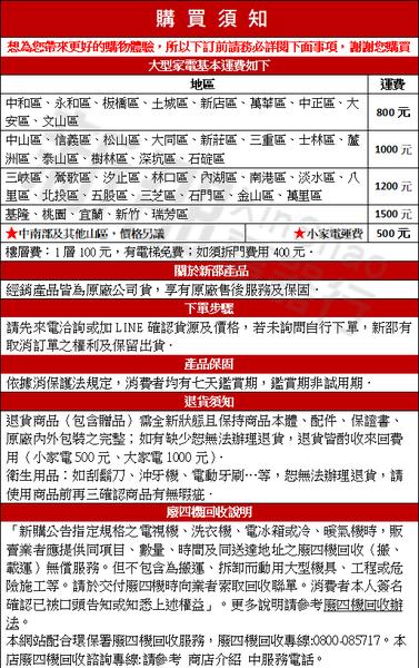 *~新家電錧~*【台灣三洋 SCR-150A】150公升直立式冷凍櫃【實體店面】